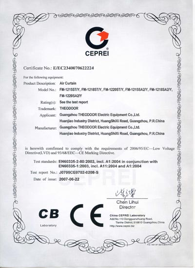 CE certification - Air Curtain