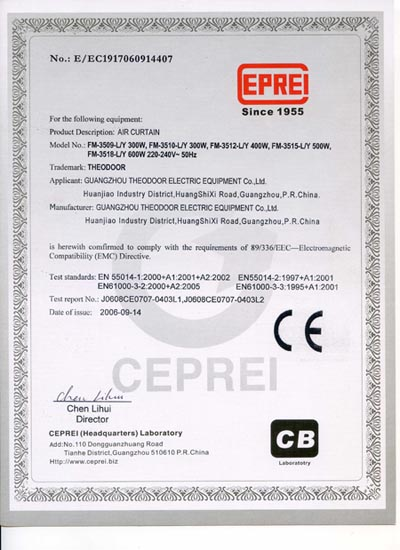 Air Curtain CE certification