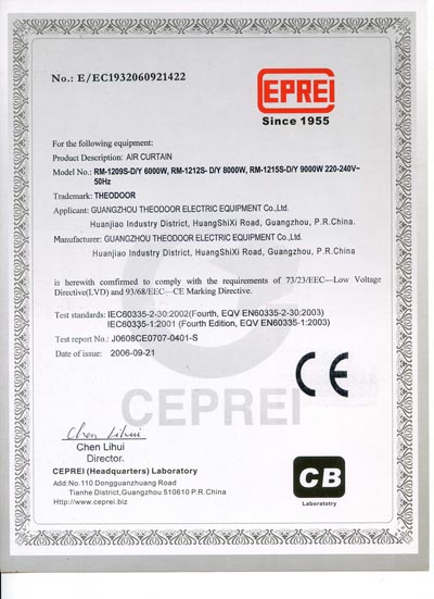CE certification — Heating type Air Curtain