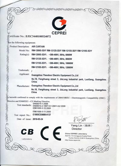 CE certification - Heating type air curtain
