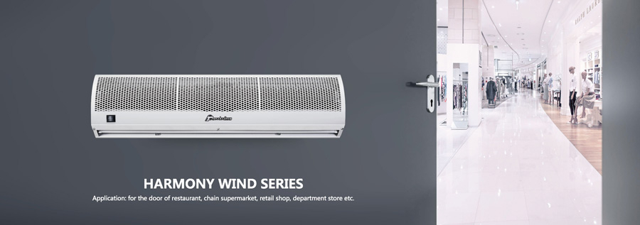 Harmonious Wind Series air curtain