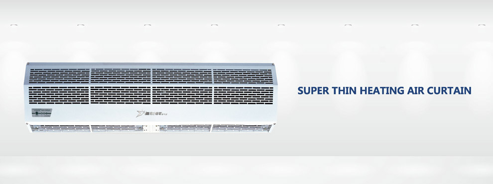 Super Thin Heating Air Curtain